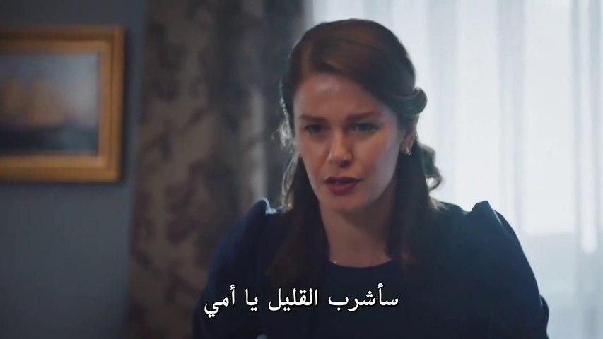 HD مسلسل فتاة النافذة الحلقة 1 جزء 1 مترجمة للعربية