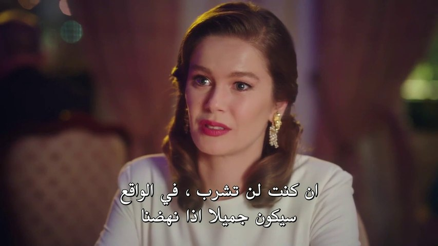 HD مسلسل فتاة النافذة الحلقة 1 جزء 3 مترجمة للعربية