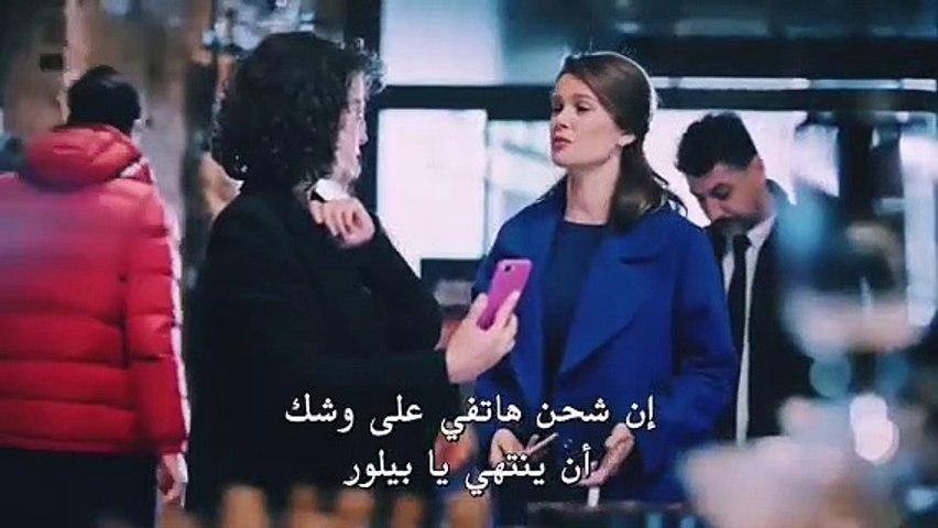 مسلسل فتاة النافذة الحلقة 2 مترجمة للعربية