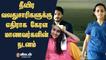 தீவிர வலதுசாரிகளுக்கு எதிராக கேரள மாணவர்களின் Rasputin நடன போராட்டம்   Kerala Dance   Viral Video
