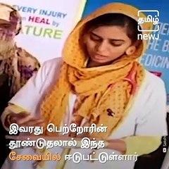 Meet Noori Parveen, Andhra's 10 Rupees Doctor