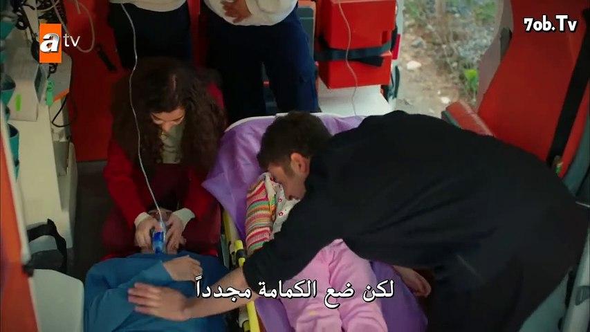 مسلسل اخوتي الحلقة 8 القسم 1 مترجم للعربية
