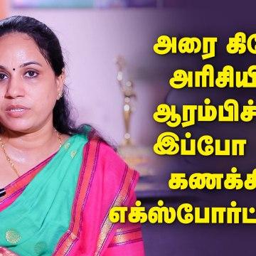 கணவரின் கனவை நிஜமாக்கும் தனிஒருவள்! - சாதித்த Manvasanai Menaka _ Success Story