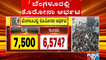 Covid19 Updates: 6,574 Covid Cases May Reort Today In Bengaluru | Covid19 Second Wave