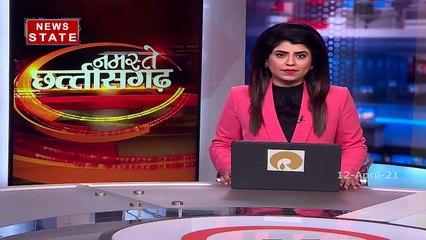 Chhattisgarh: छत्तीसगढ़ में लगातार बढ़ते जा रही है  कोरोना से मरने वालों की संख्या, देखें रिपोर्ट