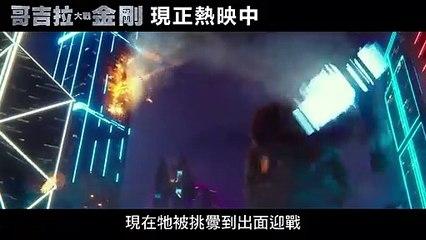 GODZILLA VS KONG 'Kong Vs Dragon' Trailer (NEW 2021) Monster Movie HD