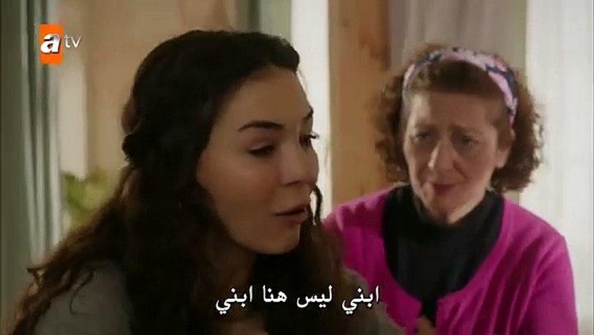 مسلسل زهرة الثالوث الحلقة 67 السابعة والستون مترجمة القسم 1