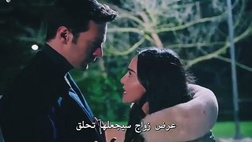 مسلسل فتاة النافذة الحلقة 3 مترجمة للعربية