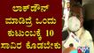 Siddaramaiah, DK Shivakumar, Kumaraswamy Oppose Lockdown In Karnataka Again