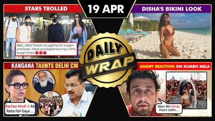 Kangana Slams Arvind Kejriwal, CelebsTrolled For Vacation During Covid, Thalaivi On OTT| Top 10 News