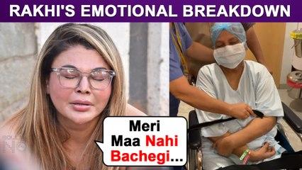 Rakhi Sawant BREAKS DOWN In Public, Thanks Salman Khan For Saving Her Mother After Bankruptcy