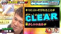 バラエティ 無料 - 無料 バラエ    スカッとカラオケ! 動画 2021年4月12日