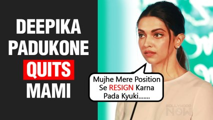 Deepika Padukone Resigns As MAMI Chairperson | Reveals The Reason
