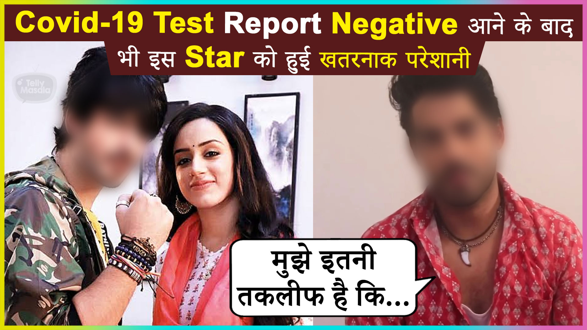 After Testing Negative, This Popular Actor Suffers From Covid- 19 Symptoms | Shocking