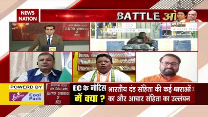 Battle Of Bengal : Mamata holds protest against EC ban, Watch Report