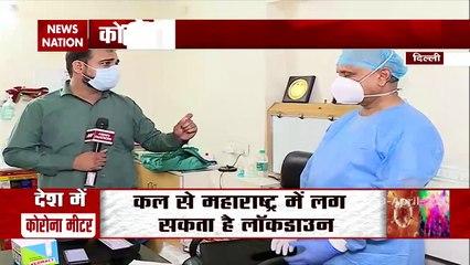 Corona Virus: IMA के सचिव अनिल गोयल का बयान, सरकार को बेड्स बढ़ाने की जरूरत