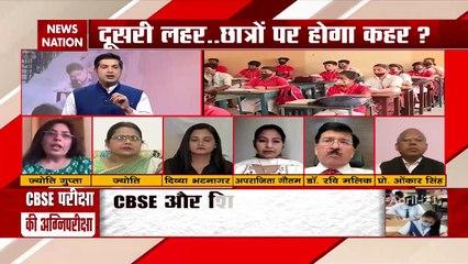 CBSE should cancel the exam, says CM Arvind Kejriwal