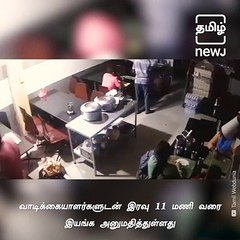 Police Inspector Thrashes People While Eating Food During Night Curfew in TN