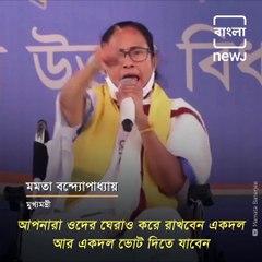 Amit Shah Attacks Mamata Banerjee On Sitalkuchi Incident