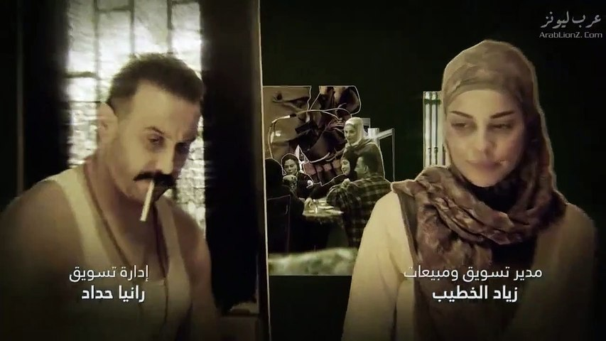 مسلسل 2020 رمضان 2021 - مشاهدة أونلاين - الحلقة 2 الثانية