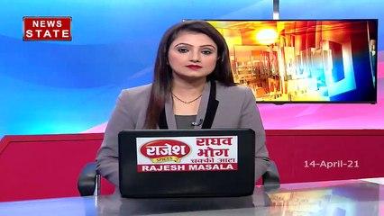 Uttar Pradesh: अनोखे गेटअप में पंचायत चुनाव के लिए पर्चा भरने पहुंचा उम्मीदवार, 14 साल से है मौन व्रत पर