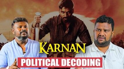 Karnan Movie Decoding: கர்ணன் திரைப்படத்தில் இந்த விஷயத்தை கவனித்தீர்களா?