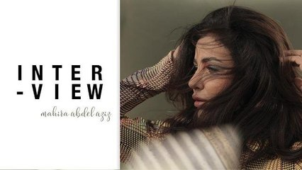 مقابلة خاصة مع مهيرة عبد العزيز، نجمة غلاف جمالكِ لعدد أبريل 2021