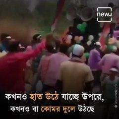 Congress Candidate Firoza Begum's Bodyguard Dances During Rally