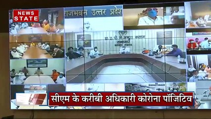Uttar Pradesh: UP में कोराना की जद में एक मंत्री और विधायक, HC ने जताई चिंता, देखें रिपोर्ट