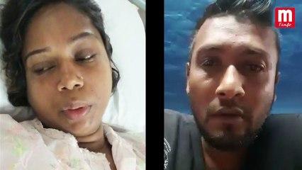 Negligence médicale alléguée : plainte d'un couple après la mort de leur nourrisson