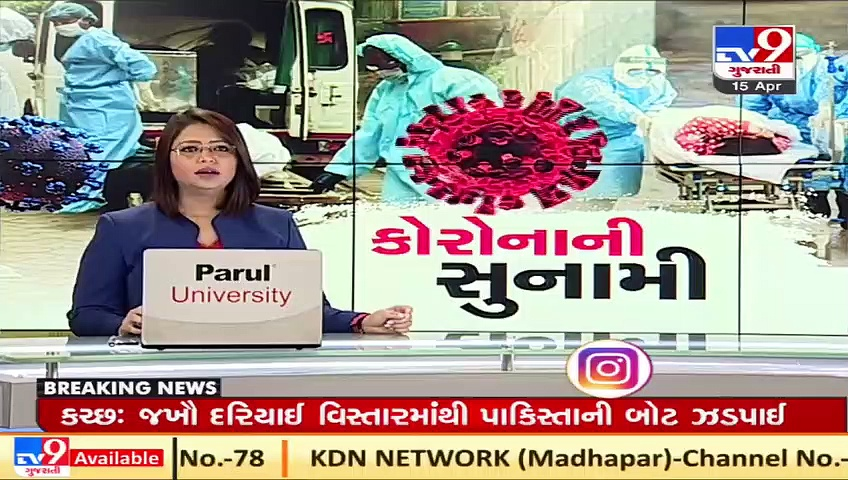 Surat_ Kin of Covid patients suffer after getting no HELP from 'HELP DESK'