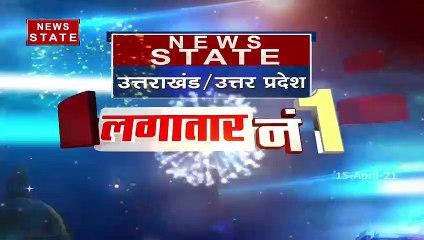Uttar Pradesh: 3 चीनी ठगों के इशारों पर काम करते 17 भारतीय, बनाते हैं अपने ही देश के लोगों को निशाना