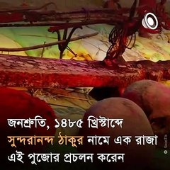 Significance Of Charak Puja