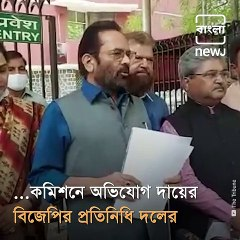 BJP Complaints Against Sujata Mondal Khan Over Her Begger Comment For SC ST