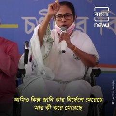 Election Commission Ban On Yogi Adityanath, Amit Shah, Balasaheb Thackeray  And Many More Leaders Before Mamata Banerjee
