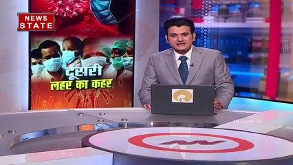 Madhya Pradesh : कोरोना का दूसरी लहर पहुंची खतरनाक स्तर पर, देखें रिपोर्ट