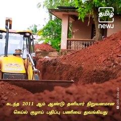 Krishnagiri Farmers Protest Against GAIL Pipeline Through Farm Lands