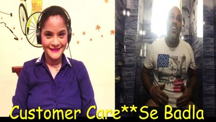 Customer Care Se Badla   Lock Down Series   Comedy   Ep 11  Good Times Pictures