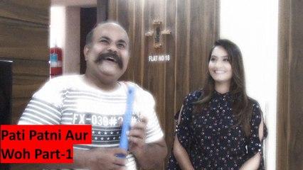 Pati Patni Aur Woh Part 1   Lock Down Series   Comedy   Ep 19  Good Times Pictures