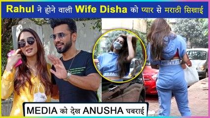 Rahul Vaidya TEACHES Marathi To Lady Love Disha Parmar   Anusha Dandekar Looks Glamorous