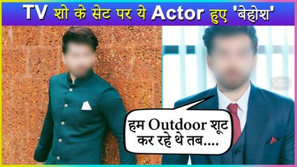 Shocking! This TV Star Fainted On The Sets Of His Show