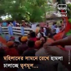 BJP Candidate Parno Mittra Attacked In Baranagar