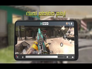 ضاعف فرصك قي مسابقة Call of Duty Mobile مع حزمة الفانوس!