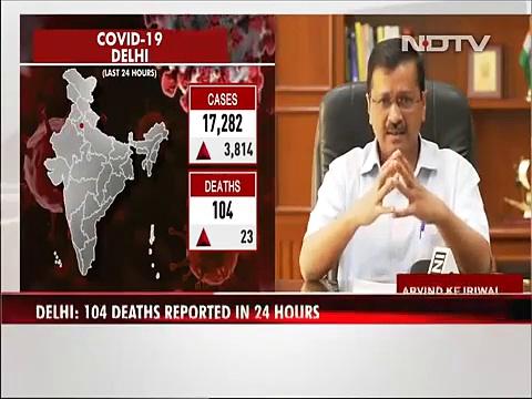"Covid-19 Delhi News | Arvind Kejriwal On Covid Situation: ""Delhi Has 5,000 Hospital Beds"""