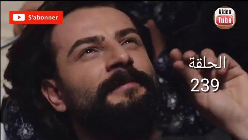 مسلسل الوعد الحلقة 239 - al waad 2M epi 239 - Awa3d 239 2M