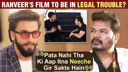 Ranveer Singh's Anniyan Remake In TROUBLE? Accused Of Copying? Shankar Reacts