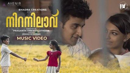 Niranilavu Music Video _ Prasanth Thrikkalathoor _ Shine Kumar _ Athira _ V T Ratheesh
