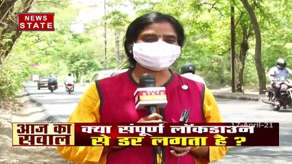 Madhya Pradesh : MP में बेकाबू हुआ कोरोना, देखें रिपोर्ट