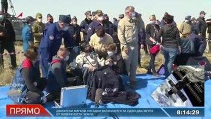 Soyuz MS-17 spacecraft with 3 crew members lands in Kazakhstan