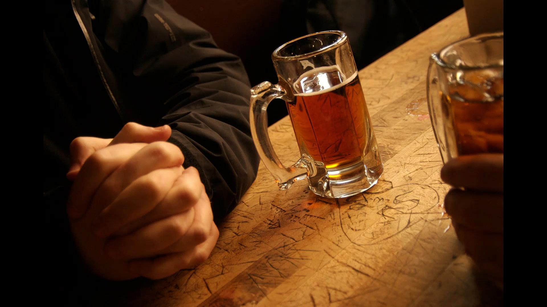 21Hz Alcoholism